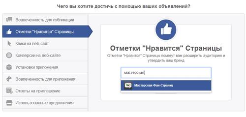 Facebook_shag_2