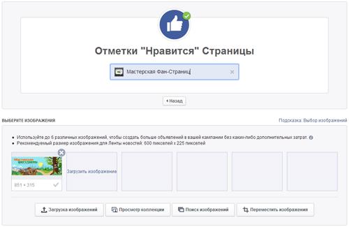 Facebook_shag_3