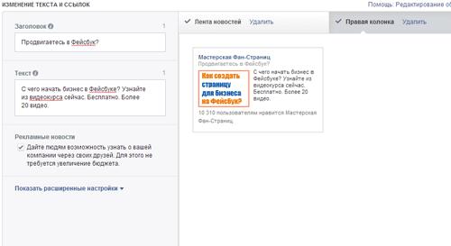 Facebook_shag_4