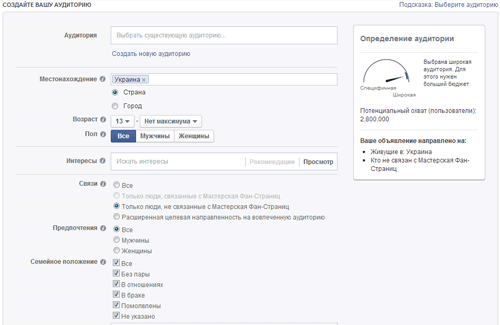 Facebook_shag_5