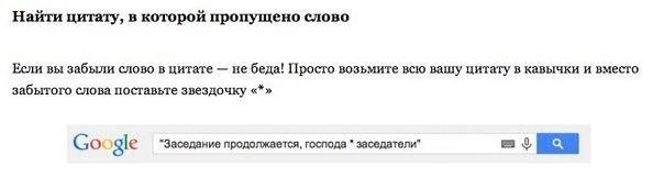 poisk_google2