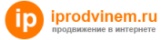 Продвижение и заработок в интернете - iprodvinem.ru