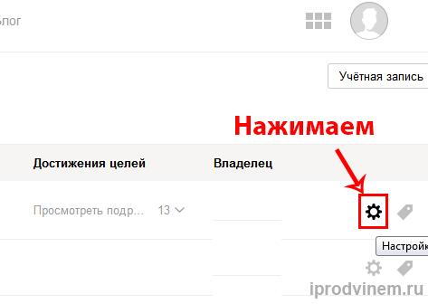 добавление-пользователя-в-метрике