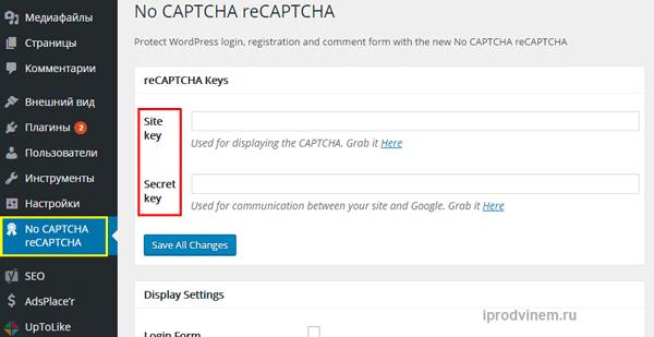 реКапча-от-Гугла-6