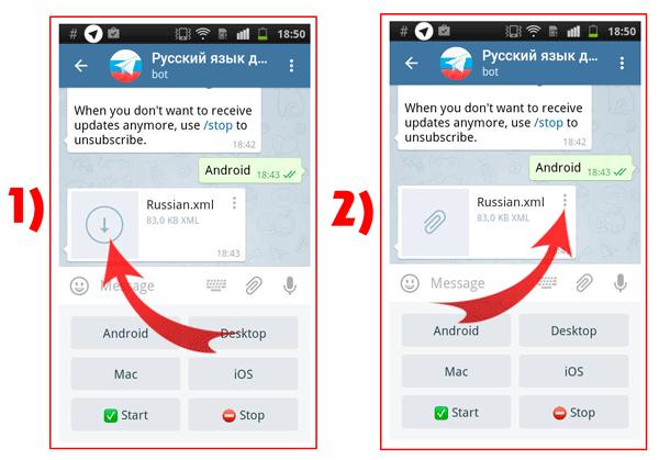 Как сделать на русском телеграмм на андроид7