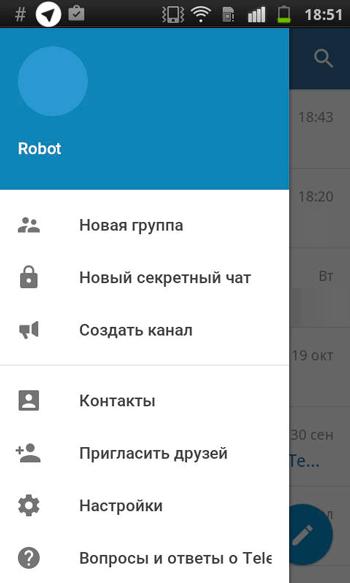 Как-русифицировать-телеграмм-на-телефоне-6