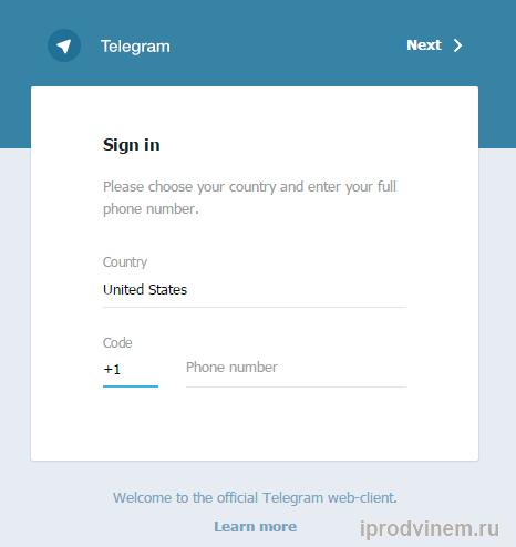 как-установить-телеграм-3
