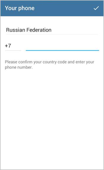 как-установить-телеграм-8