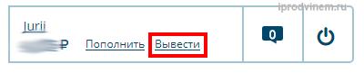 Vktarget—заработок-в-соцсетях-Вконтакте-Одноклассникках-11