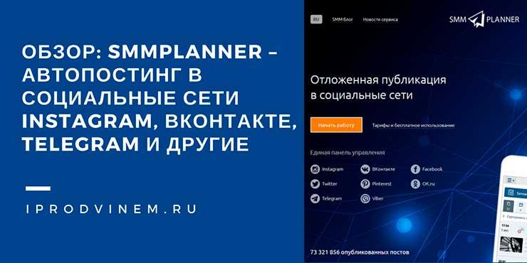 Скачать бесплатно Самые- kino-24com