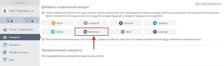 Кнопки социальных сетей от Pluso — Лучшее для Blogger