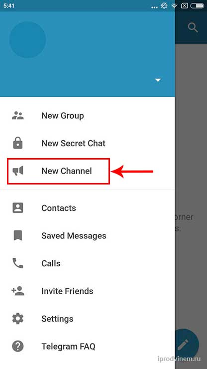 Как создать канал в Телеграмме на телефоне