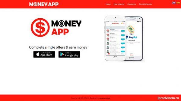 Money App заработок на установке приложений на телефон в долларах
