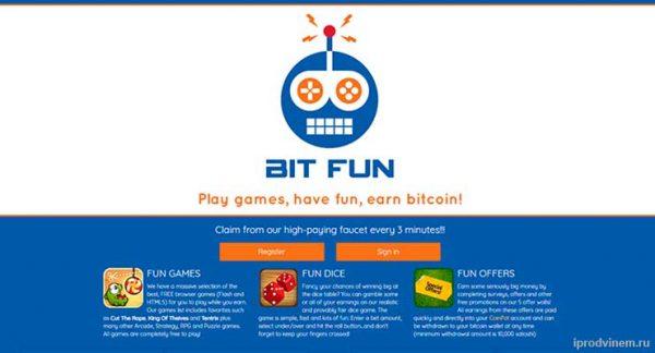 BitFun бесплатный кран биткоинов