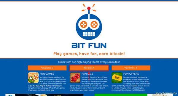 BitFun бесплатный кран биткоинов вход