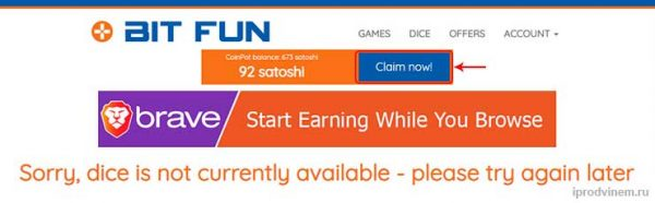 BitFun бесплатный кран биткоинов заявка на биткоин