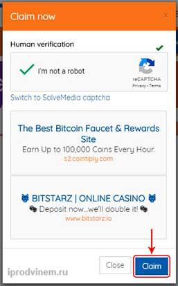 BitFun бесплатный кран биткоинов заявка на биткоин капча