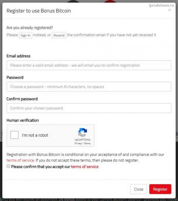 Bonus Bitcoin бесплатный кран биткоинов регистрация