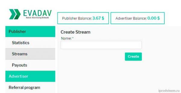 Evadav заработок на push уведомлениях создаем компанию название