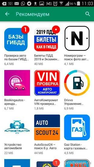 Google Play страница подкатегории с приложениями на главной