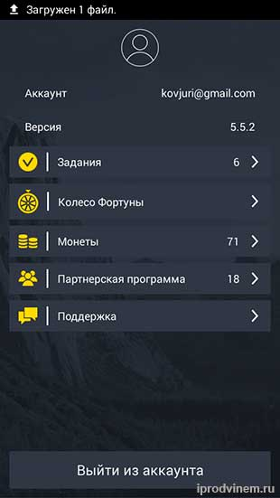 PayForInstall (PFI) основное меню