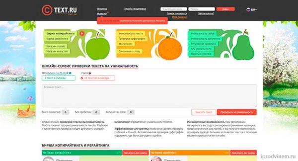 Text ru биржа копирайтинга контента статей копирайтеров