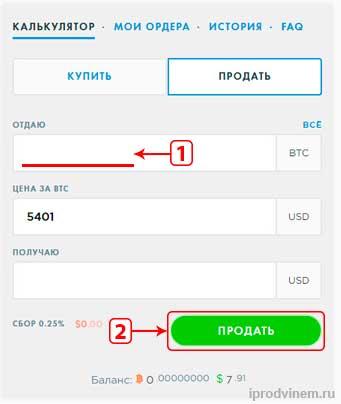 Биржа payeer как купить биткоин и другие криптовалюты