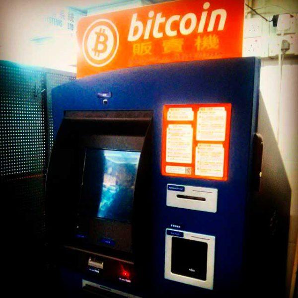 криптомат или биткоин-банкомат