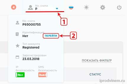 Payeer (Пайер) - платёжная система, обзор кошелька, регистрация, советы и отзывы