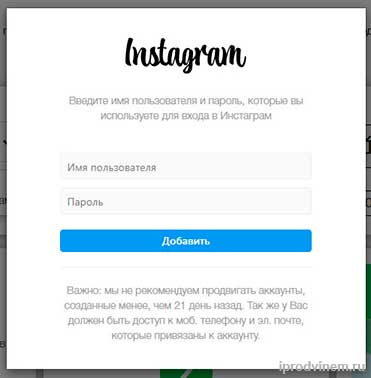 Zengram - регистрация на сервисе