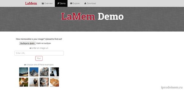 Lamem – сервис определяющй запоминающиеся фото