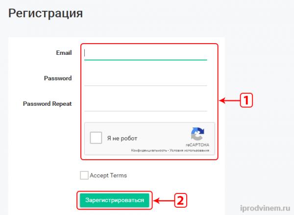 Регистрация на PushAds