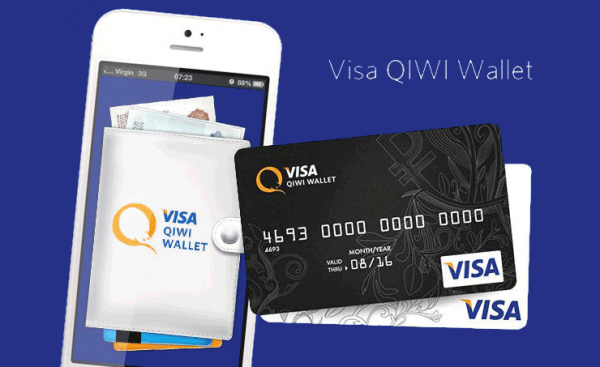 Что такое Qiwi кошелек