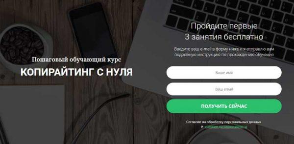 Информационный копирайтинг с нуля до профи от Василия Блинова и Алексея Морозова