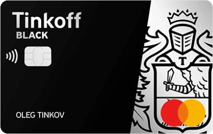 Дебетовая карта Tinkoff Black от банка Тинькофф