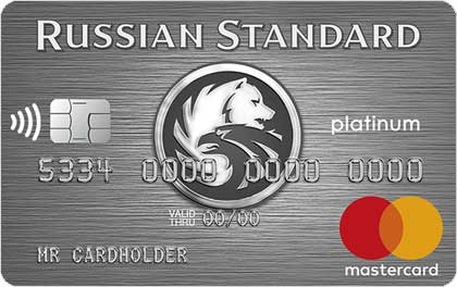 Кредитная карта Русский Стандарт Платинум от банка Russian Standart