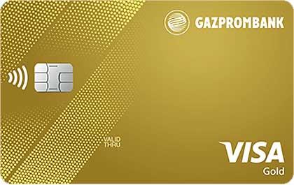 Кредитная карта Умная карта от банка Газпромбанк