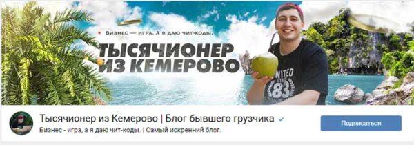 Курс Зарабатываем на Яндекс Дзен от Никиты Афонина