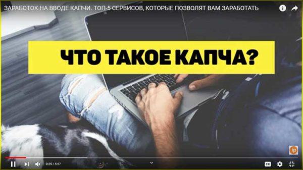 Видео в YouTube на полном экране в компьютере