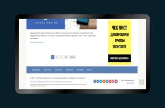 Как сделать плавающий сайдбар на WordPress