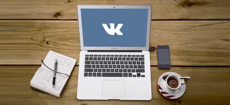 Ноутбук и обучение Вконтакте