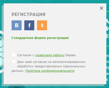 Регистрация на Qcomment