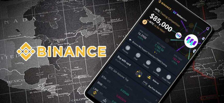 Binance – обзор биржи криптовалют регистрация, трейдинг и отзывы