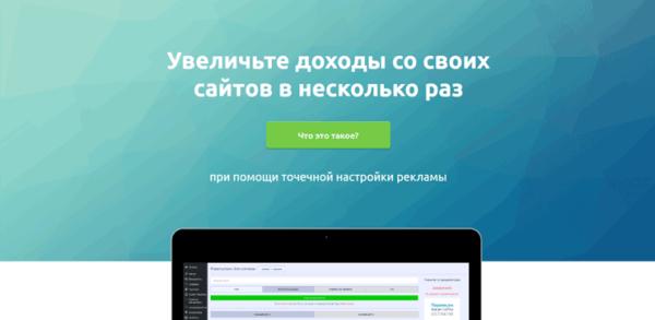 Flat PM Pro плагин установки рекламы на WordPress