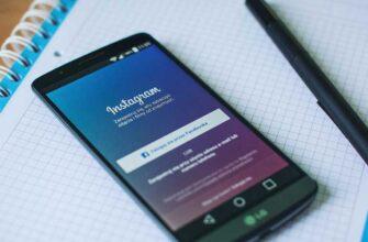 Курсы по Instagram лучшие платные и бесплатные