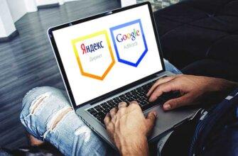 ТОП-10+ онлайн-курсов по обучению контекстной рекламе