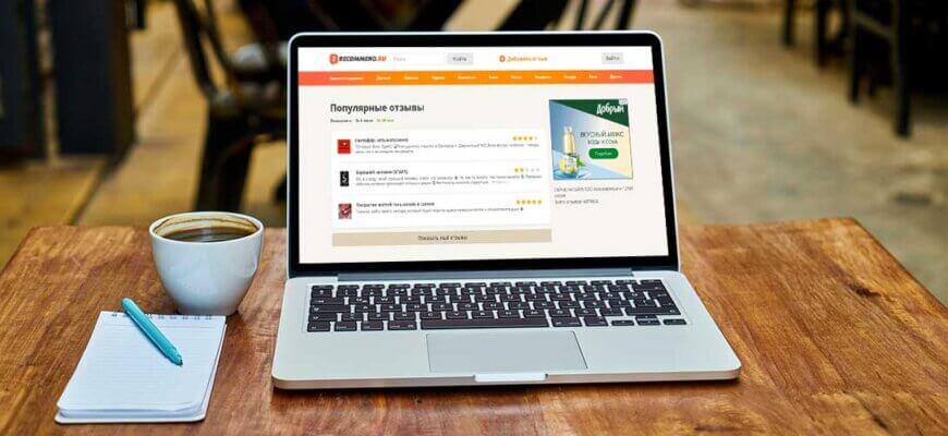 Irecommend - заработок на отзывах в интернете