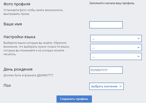 Настройка интерфейса в Колотибабло