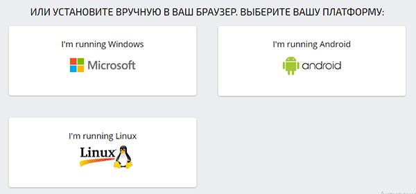Выбор операционных систем в Колотибабло