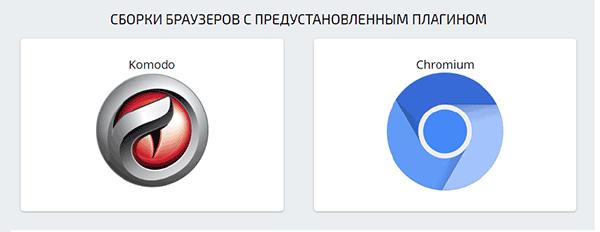 Заработок на вводе капчи в браузере на сайте Колотибабло